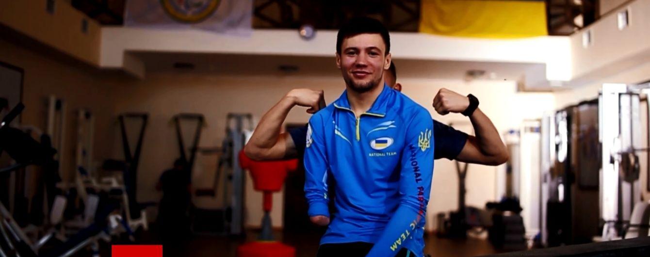 ТСН поддержала украинских паралимпийцев мотивационным роликом на старте Игр в Пхенчхане
