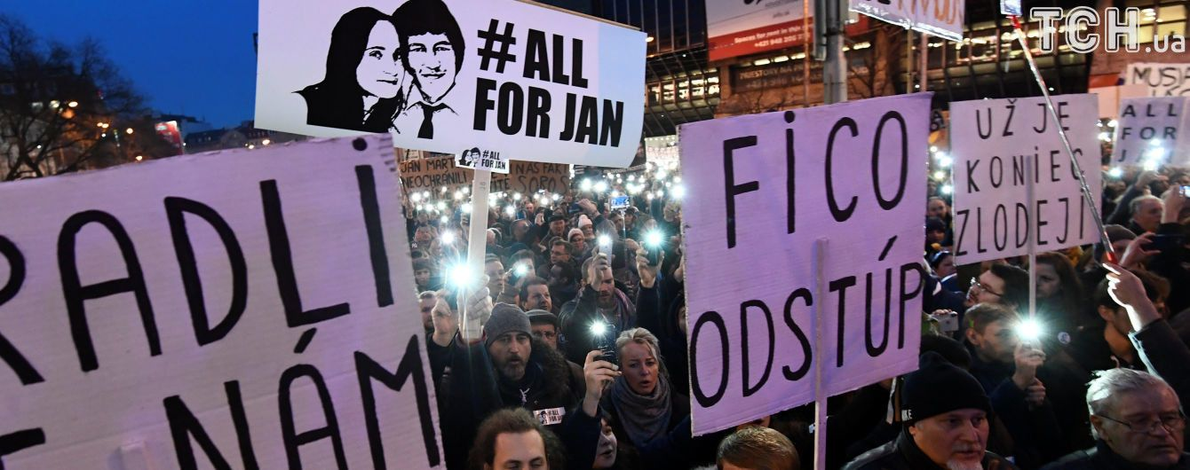 Криза після вбивства журналіста: парламент Словаччини голосуватиме за вотум недовіри уряду