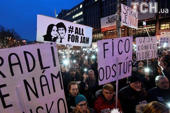 У Словаччині встановили ймовірного свідка вбивства журналіста, через яке прем'єр подав у відставку