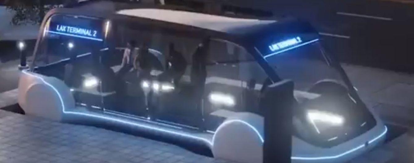Ілон Маск показав футуристичний електробус для поїздок тунелями під містами
