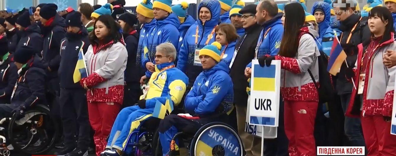Украинцы подняли сине-желтый стяг над паралимпийским поселком в Пхенчхане