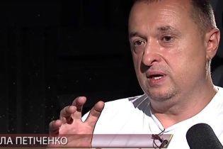 """У Чернівцях вдруге за декілька днів напали на члена """"Стоп корупції"""""""
