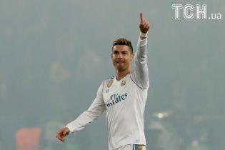 Роналду стал лучшим игроком недели в Лиге чемпионов