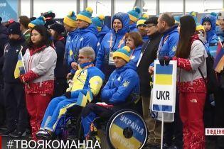Українці підняли синьо-жовтий стяг над паралімпійським селищем у Пхьончхані