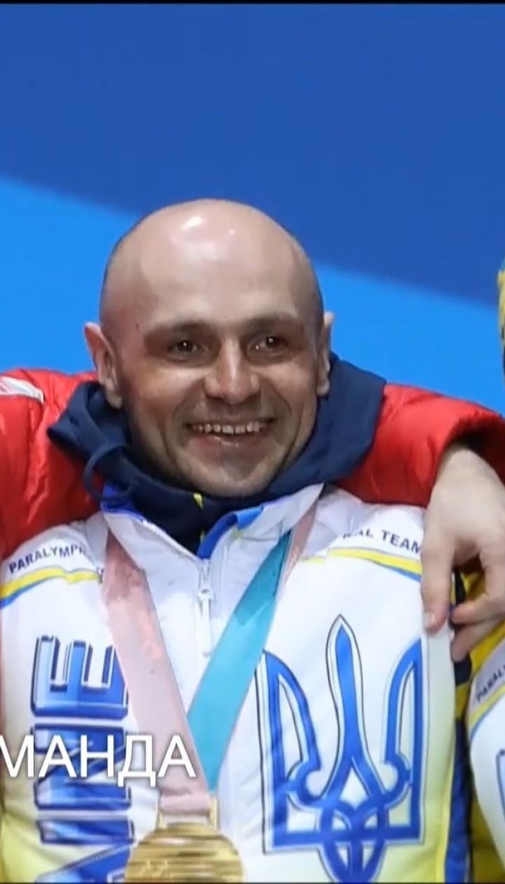 У перший день змагань українські паралімпійці здобули п'ять медалей