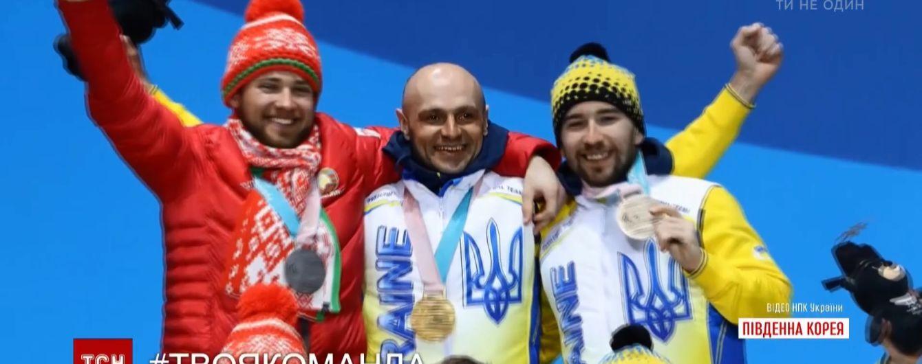 Украина стремительно начала победный путь на Паралимпиаде в Пхенчхане