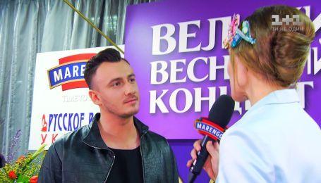 Ivan NAVI зізнався, які дівчата йому подобаються