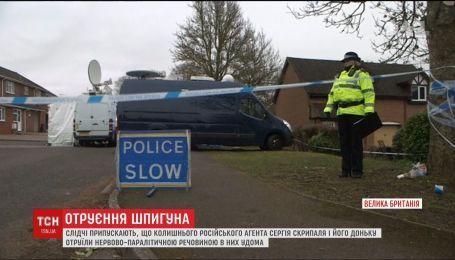 Сергія Скрипаля і його доньку могли отруїти у власному ж будинку