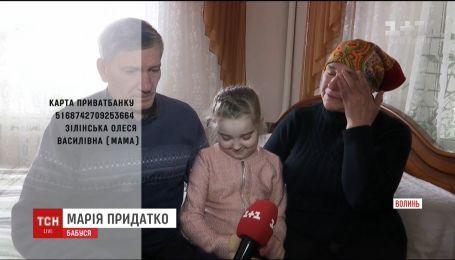 9-річна Оля Зілінська потребує термінової пересадки нирки