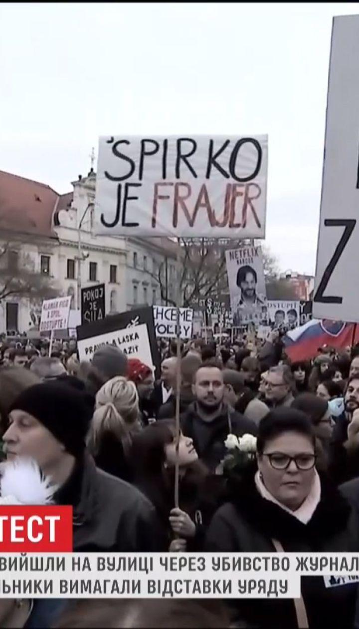 Через убивство журналіста у Словаччині спалахнули наймасовіші протести за історію незалежності