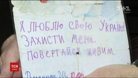 АТОшник со Львова разыскивает девочку, чье трогательное письмо стало для него оберегом