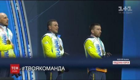 Україна опинилася на четвертому місці у медальному заліку Паралімпіади