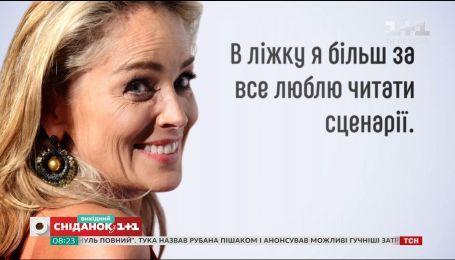 60 років - не привід змінювати гардероб: зіркова історія Шерон Стоун
