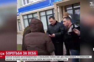 """В Одесі екс-регіонал вимкнув опалення понад двом тисячам містян, аби """"провчити"""""""