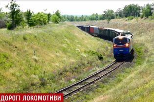 Миллиард долларов на ветер: бизнесмены и эксперты раскритиковали заказ Украиной локомотивов в General Electric