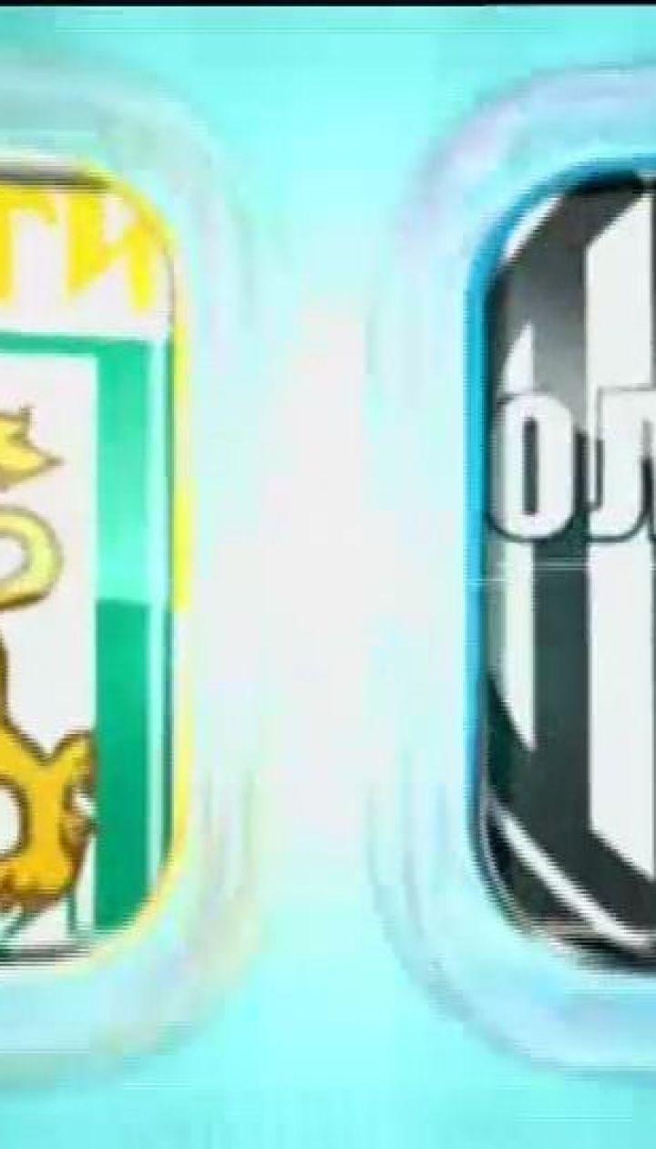 Карпати - Олімпік - 0:3. Відео матчу
