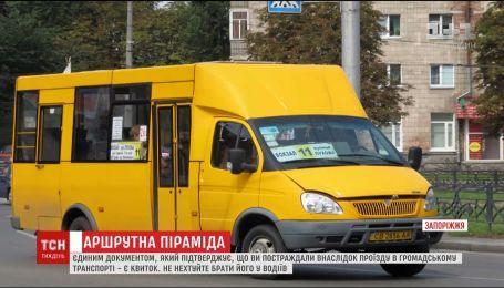 Как в Украине функционирует коррупционная пирамида бизнеса на маршрутках