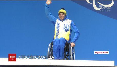 Украинец Игорь Рептюх завоевал золото Паралимпиады в лыжных гонках