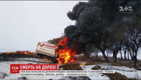 Родина з немовлям загинула у моторошній аварії на Дніпропетровщині