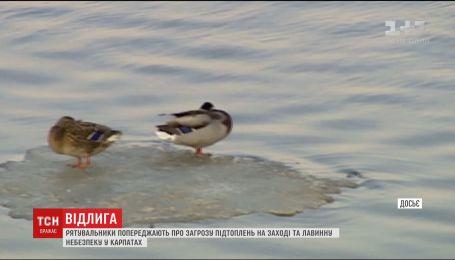 В Карпатах действует угроза наводнений и лавинная опасность