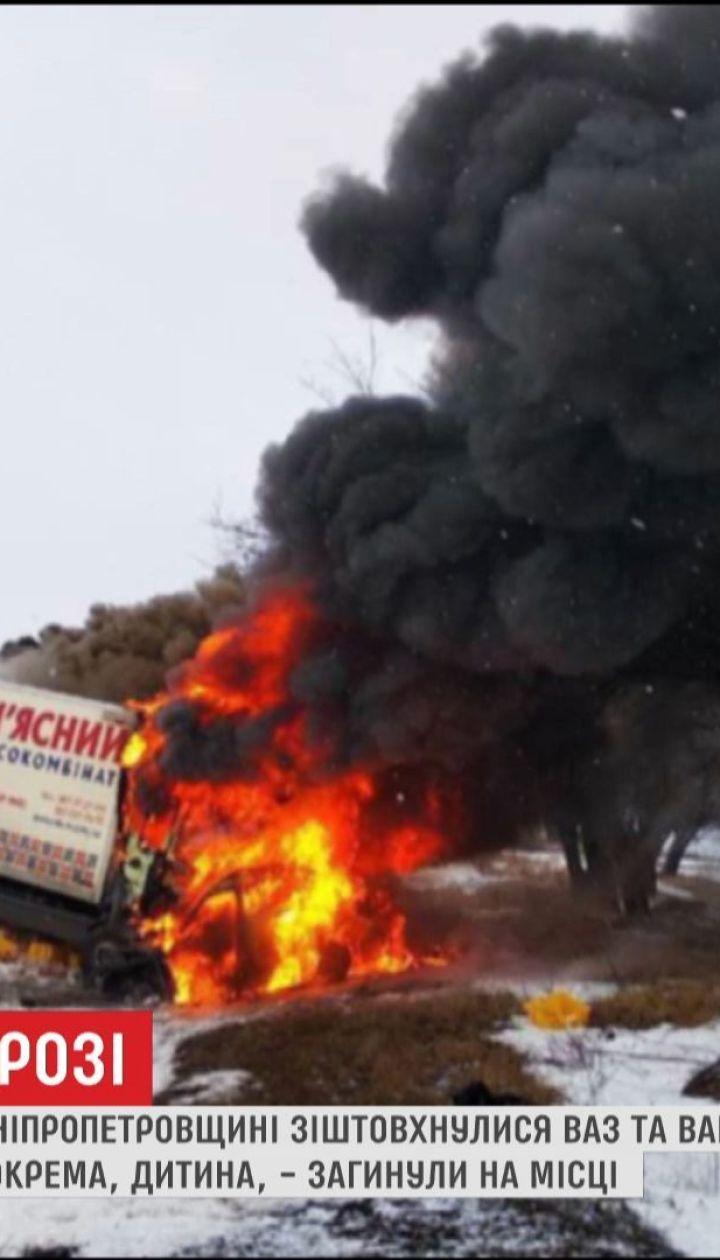 Семья с младенцем погибла в жуткой аварии на Днепропетровщине