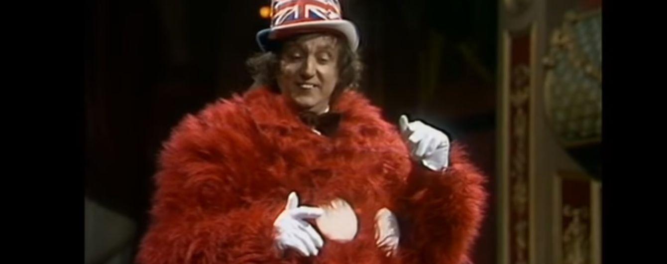 Умер известный британский комик Кен Додд