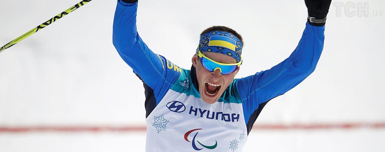 Украинцы завоевали еще три медали в третий день Паралимпиады-2018