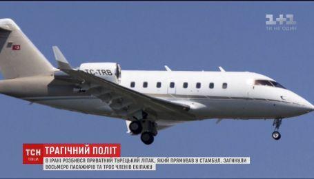 В Иране разбился частный турецкий самолет