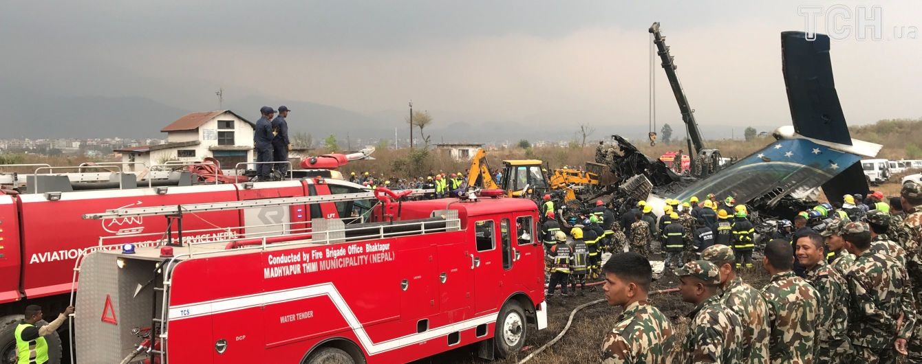Авіакатастрофа у Непалі: перевізник звинуватив диспетчерів, ті поклали на провину на пілотів