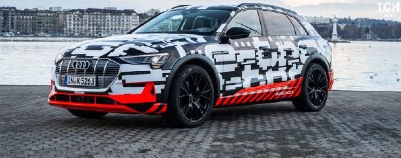В Audi определились с датой презентации серийного электрокроссовера