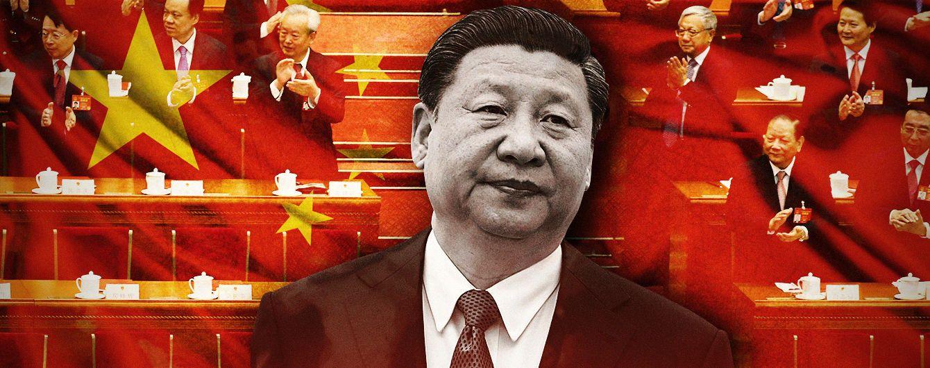 Китай: наступает династия Си?