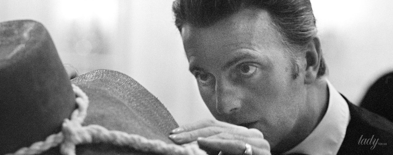 Умер известный французский модельер