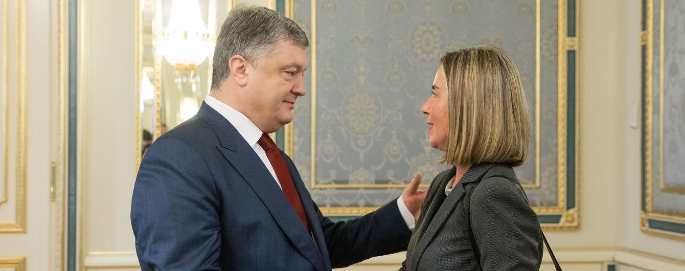 """""""Газпром"""" потерял имидж надежного партнера: Порошенко призвал ЕС отказаться от """"Северного потока-2"""""""