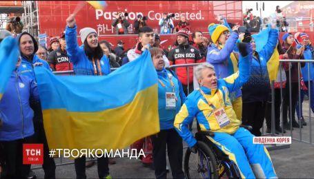 Украинские паралипмийци в Южной Корее завоевали уже 9 медалей