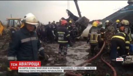 В Непале разбился пассажирский самолет