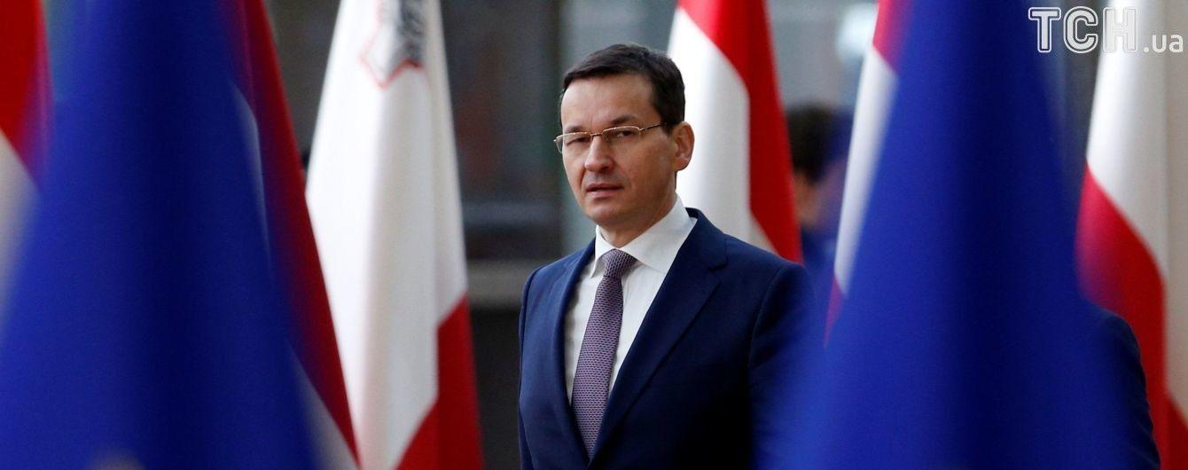 В Польше отправлен в отставку сразу 17 заместителей министров