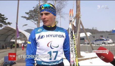 Украина заняла третье золото на Паралимпиаде