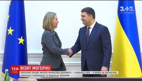 Главный дипломат ЕС посетила Украину, чтобы обсудить реформы и борьбу с коррупцией