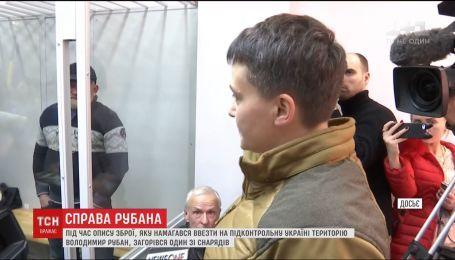 Справа Рубана: СБУ викликала на допит Савченко