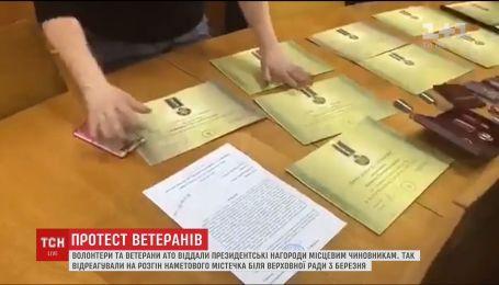 Десятки волонтерів і АТОвців з Тернопільщини повернули Порошенку нагороди