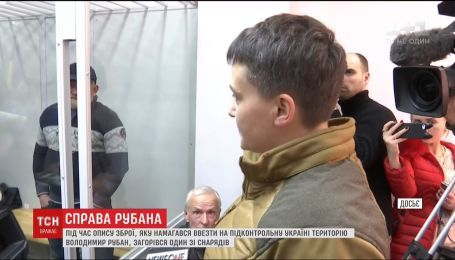 Дело Рубана: СБУ вызвала на допрос Савченко