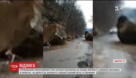 Падіння каміння та небезпека повеней: рятувальники попередили про небезпеку відлиги