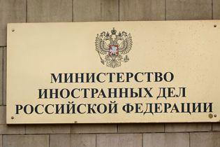 """""""Месть"""" за ЧМ по футболу. В Кремле отреагировали на обвинения в отравлении разведчика Скрипаля"""