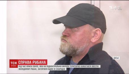 Спикер Савченко заявила, что нардеп не получала повестки от СБУ относительно дела Рубана