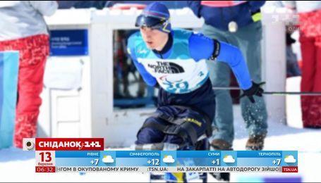 Украинская сборная завоевала очередное золото на Паралимпиаде
