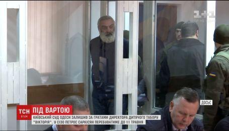 """Суд оставил под стражей директора детского лагеря """"Виктория"""""""