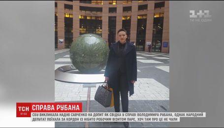Савченко поїхала з робочим візитом до ПАРЄ, проігнорувавши виклик на допит в СБУ