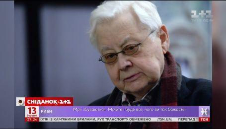Памяти Олега Табакова: за что любили и почему осуждали актера в Украине