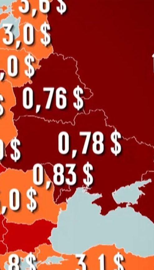 Минимальная почасовая оплата труда в Украине меньше, чем в бедных государствах Африки