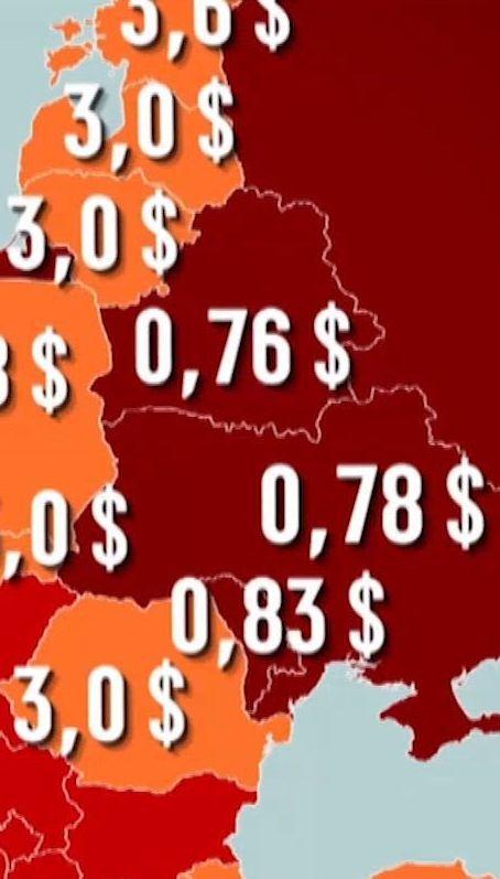 Мінімальна погодинна оплата праці в Україні менша, ніж у бідних державах Африки